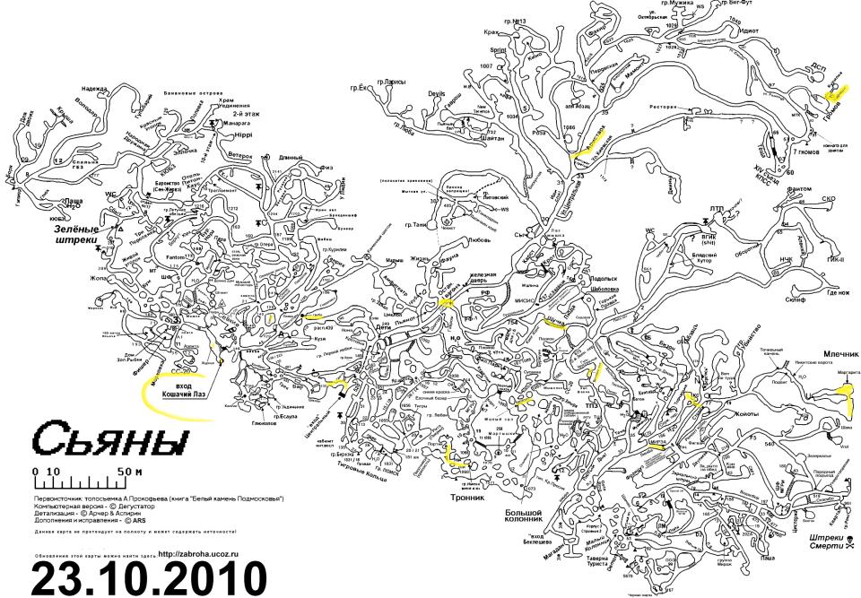 Карта с отметками похождений