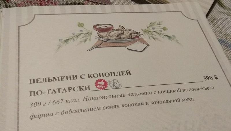 13 IMG_20171029_192953