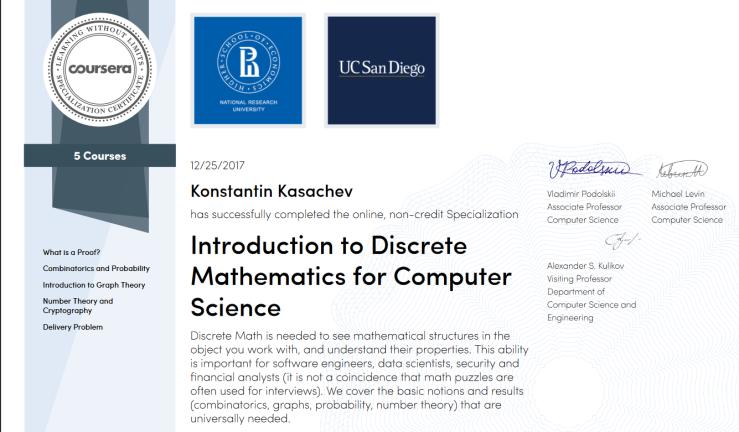 discrete-math-cert