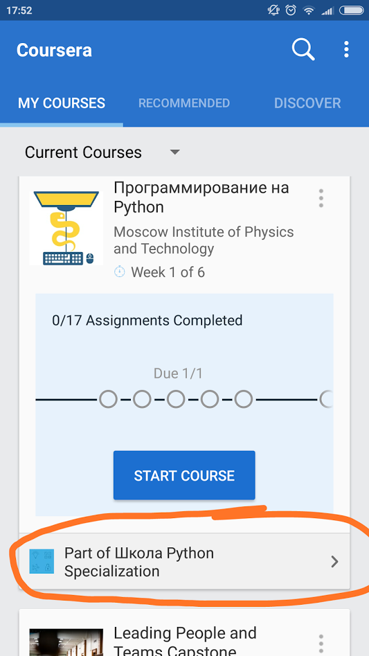 Screenshot_2017-12-27-17-52-39-341_org.coursera.android