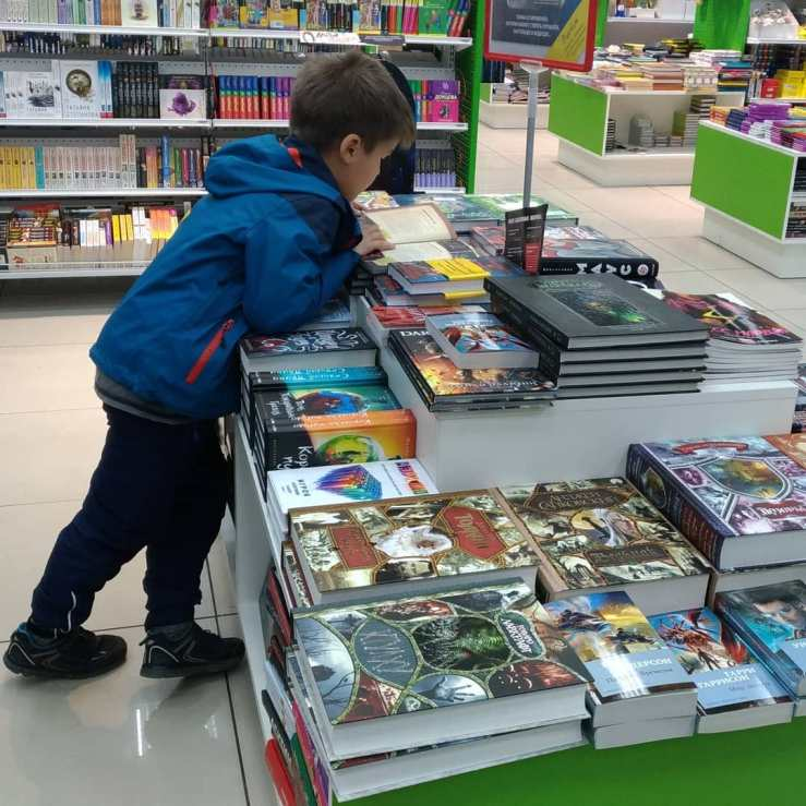 2018-09-mech-books